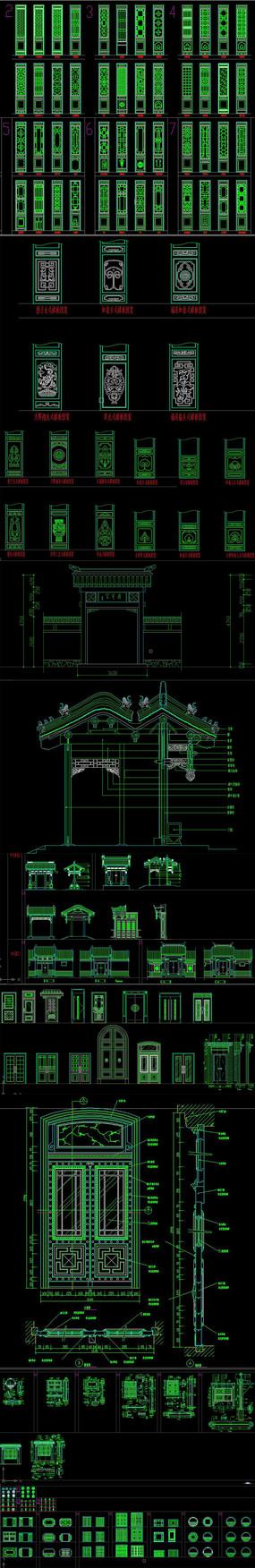 CAD中式屏风隔断装饰门