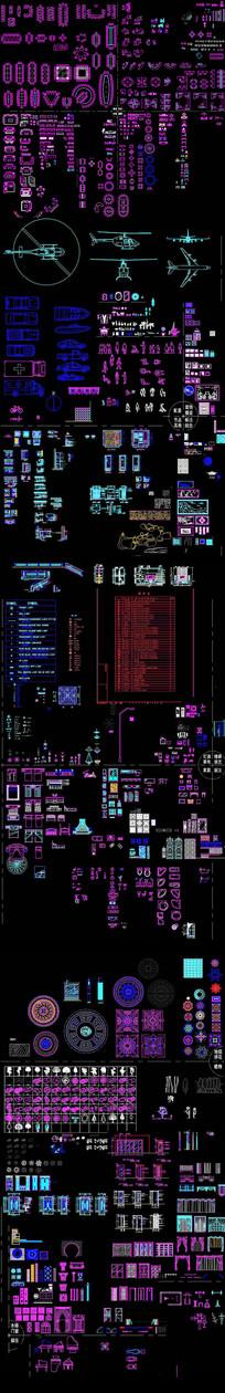 工装CAD构件图库
