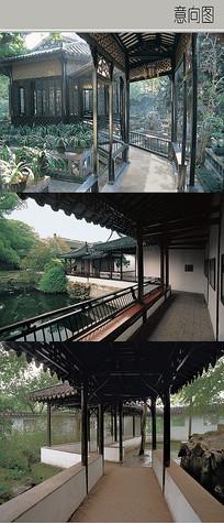 古典园林中的廊道
