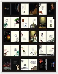 古典中国风画册