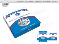 简约蓝白背景轴承包装彩盒包装