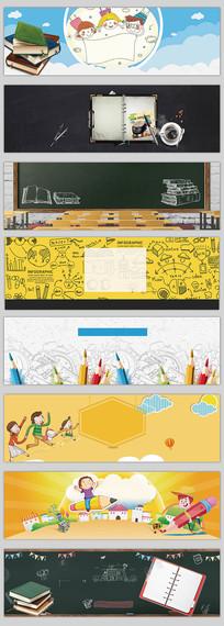 简约学校学生黑板学习数码海报