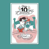 结婚周年纪念日卡片素材