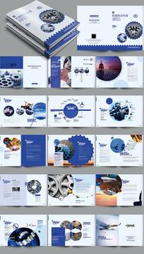 蓝色机械画册设计 PSD