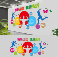 时尚健身照片墙企业文化墙