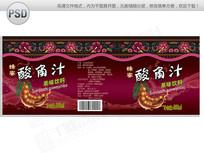 酸角汁包装瓶贴设计图