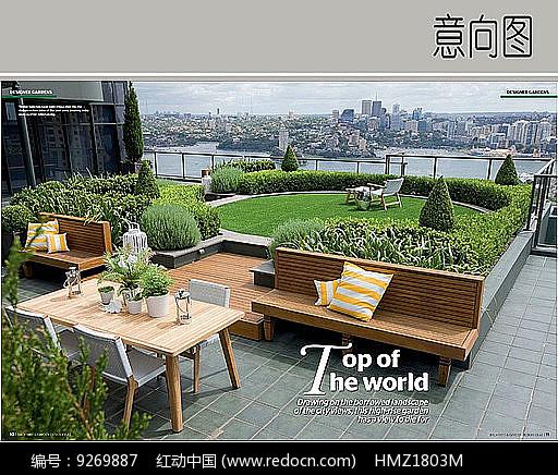 休闲庭院景观设计图片