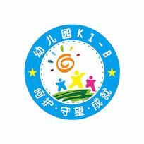 幼儿园班徽