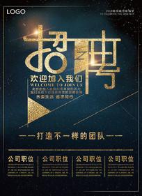 赵本山直播炖鱼:首秀狂捞2亿金币 全部用于公益事业