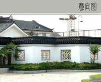 中式围墙意向图 JPG