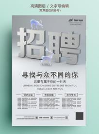 """台湾2018年房市代表字出炉 """"转""""字获选"""