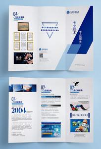 大气蓝色商务公司宣传三折页