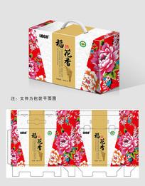 东北稻花香大米包装设计 AI