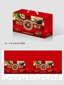 精品榛子干果包装设计