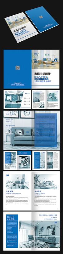 蓝色家具画册