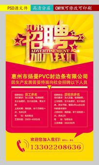 国际教育机器人全球总决赛在广州从化举