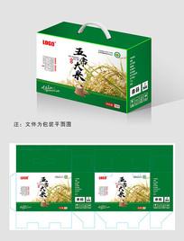 五常大米包装设计