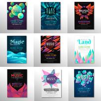 音乐主题海报