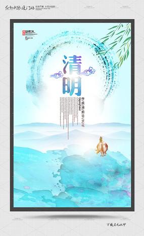 简约水墨中国风清明节宣传海报