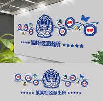 蓝色动感警察精神文化墙