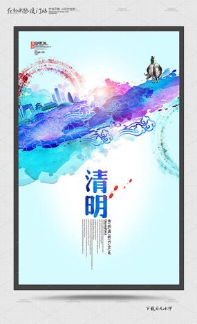 水墨中国风清明节宣传海报