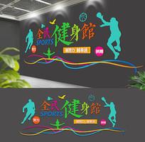 大气个性时尚健身馆文化墙
