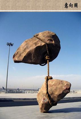反重力雕塑意向