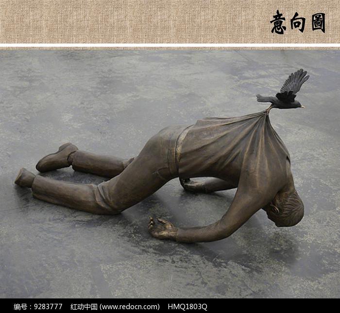 反重力雕塑意向图图片