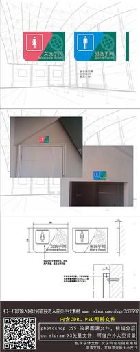 公共标识男女厕所门牌cdr