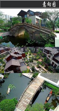杭州三角屋顶中式庭院意向图