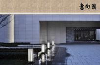 建筑入口水景 JPG