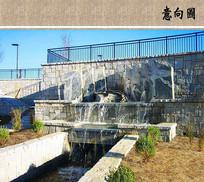 景观水景意向 JPG