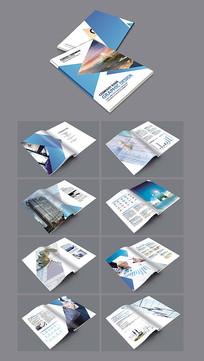 金融行业蓝色企业画册