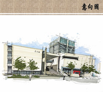 美术馆建筑手绘效果图 JPG