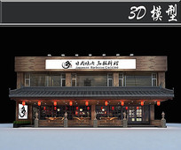 日式烤肉料理店面3D模型