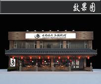 日式烤肉料理店面效果图  JPG