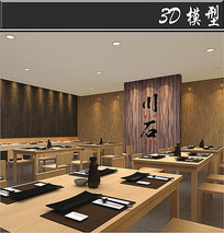 日式料理店内3D模型