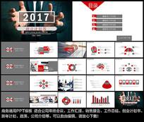商业创业融资计划书PPT模板