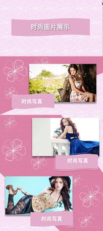 时尚写真粉丝图片展示AE模板