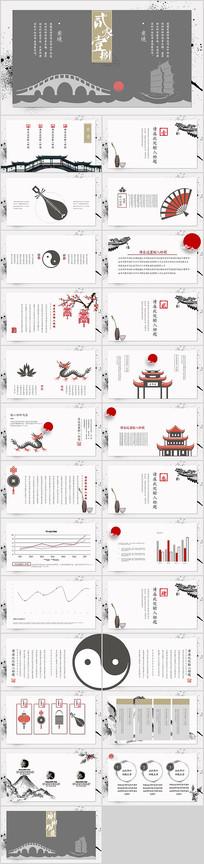 唯美水墨中国风PPT模板
