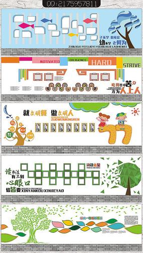 校园文化读书心得分享墙