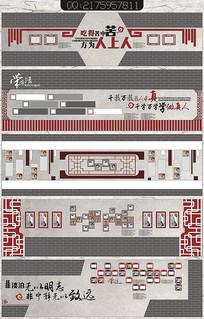 校园文化理念荣誉提炼墙面设计