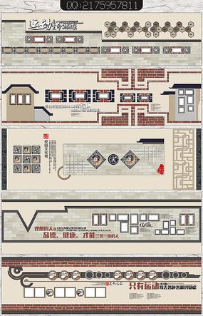 校园文化墙道德运动走廊设计