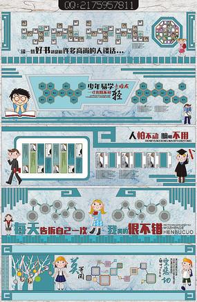 校园文化走廊教育理念墙设计