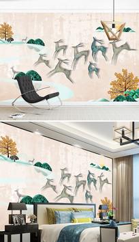 新中式麋鹿群背景墙