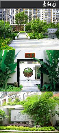 圆形窗户中式庭院意向图