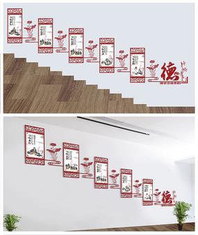 中国风异形校园楼梯文化