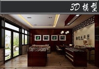 中式古典珠宝店3D模型
