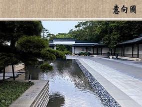 中式庭院水景 JPG