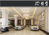 奥迪欧式展厅3D模型